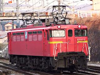 動く鉄道図鑑「EF67型」